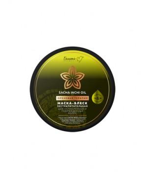 Маска-блеск экстрапитательная для ослабл и повр волос SACHA INCHI OIL ОРЕХОВАЯ ТЕРАПИЯ, 200 гр