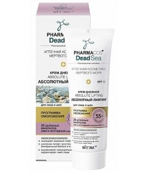 "PHARMACOS DEAD SEA КРЕМ дневной 55+ ""Absolute Lifting Абсолютный лифтинг"" д/лица и шеи SPF 15, 50мл."