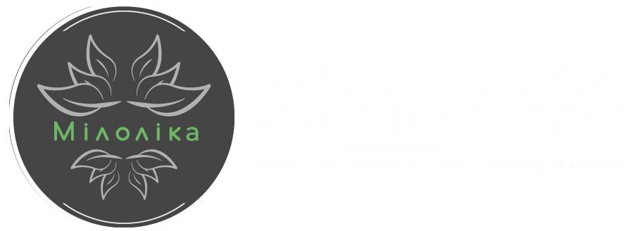 Mилолика - магазин мультибрендинговой косметики